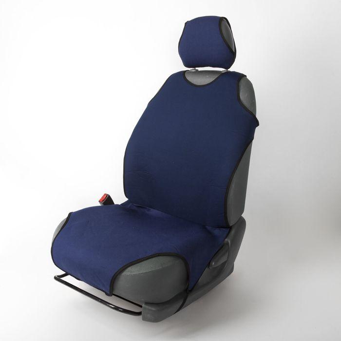 Накидка на передние сидения TORSO, синий, набор 2 шт.