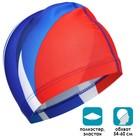 Шапочка для плавания, взрослая OL-019, триколор 1, текстиль