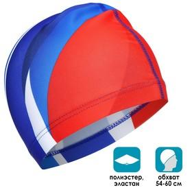 Swimming cap, adult OL-019, 1 tricolor, textiles