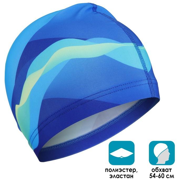 Шапочка для плавания, взрослая - фото 1754360