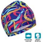 Шапочка для плавания, взрослая OL-027, текстиль, цвет фиолетовый