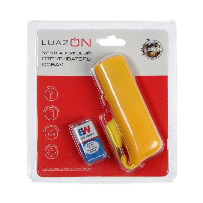 Отпугиватель собак LuazON LRI-05, ультразвуковой - фото 7228152