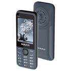 Сотовый телефон Maxvi P12 Marengo