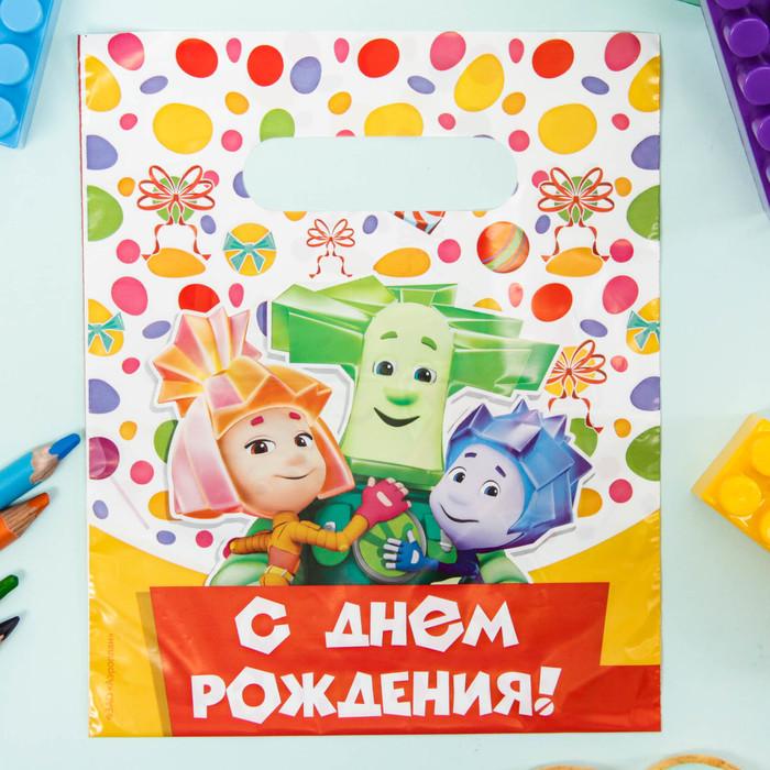 """Пакет подарочный полиэтиленовый ФИКСИКИ """"С днем рождения!"""" , 17х20 см"""