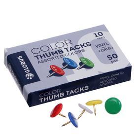 Кнопки канцелярские GLOBUS, 50 шт., 10 мм, цветные