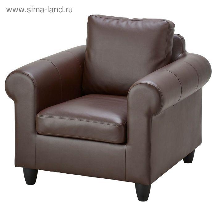 Кресло, Кимстад темно-коричневый ФИКСХУЛЬТ