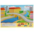 Многоразовые наклейки для малышей «Машинки», с развивающими заданиями - фото 105685793
