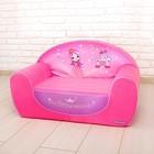 Мягкая игрушка «Диванчик Принцесса», цвета МИКС - фото 688384
