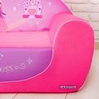 Мягкая игрушка «Диванчик Принцесса», цвета МИКС - фото 105448508