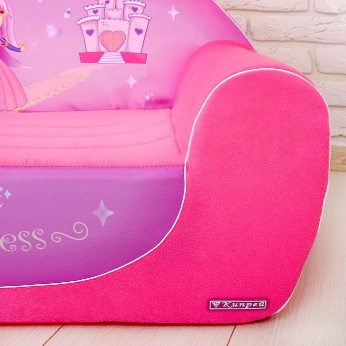 "Мягкая игрушка ""Диванчик Принцесса"" - фото 48517552"
