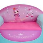 Мягкая игрушка «Диванчик Принцесса», цвета МИКС - фото 105448510