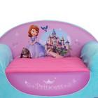 Мягкая игрушка «Диванчик Принцесса», цвета МИКС - фото 105448513