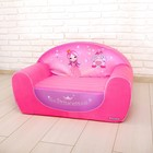 Мягкая игрушка «Диванчик Принцесса», цвета МИКС - фото 105448515
