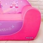 Мягкая игрушка «Диванчик Принцесса», цвета МИКС - фото 105448516