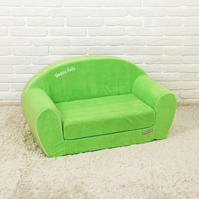 """Мягкая игрушка """"Диванчик раскладной Happy babby"""", зелёный"""