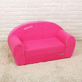 Мягкая игрушка «Диванчик раскладной Happy babby», цвет розовый Ош