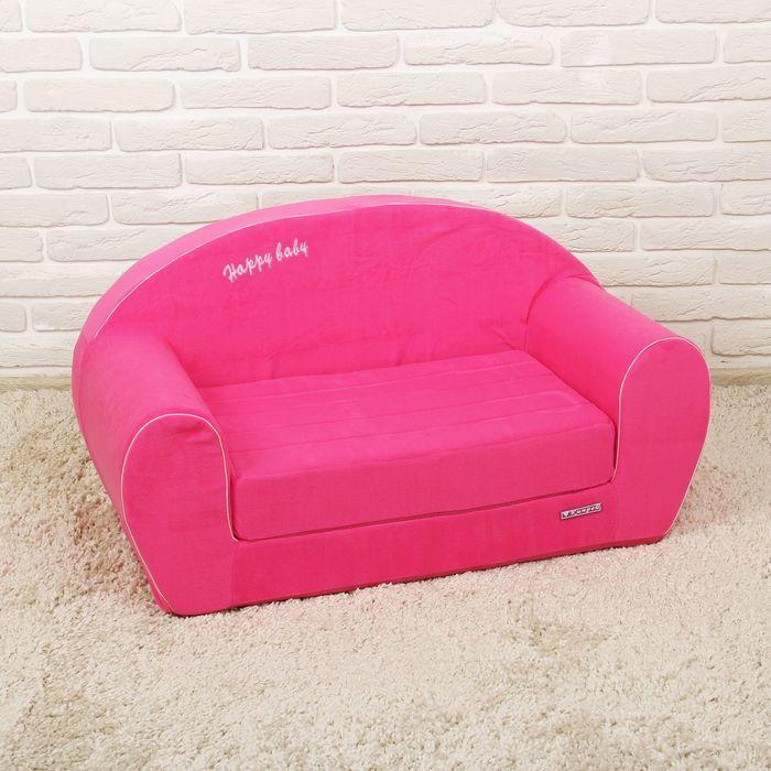 """Мягкая игрушка """"Диванчик раскладной Happy babby"""", розовый"""