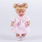 Мягкая кукла звук, смеется при нажатии на животик, розвое платье 28 см Т11065