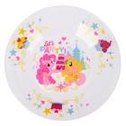 Тарелка 19,5 см My Little Pony