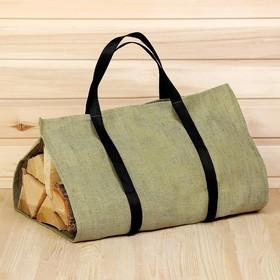 Сумка для переноски дров