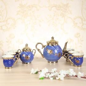 """Чайный набор """"Орфей"""", 8 предметов, синий, чайник 1.6 л, сахарница 0.5 л, 6 чашек 0.25 л, 1 сорт"""