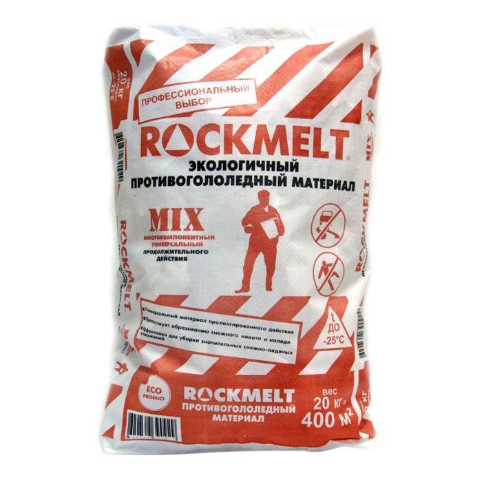 Реагент антигололёдный Rockmelt MIX, 20 кг, универсальный, многокомпонентный, работает до -25°С, в пакете