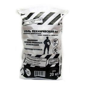 Реагент антигололёдный «Соль техническая», 20 кг, работает до -15 °С, в пакете Ош