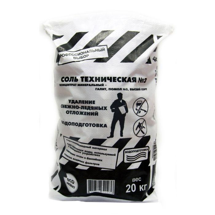 Реагент антигололёдный «Соль техническая», 20 кг, работает до -15°С, в пакете