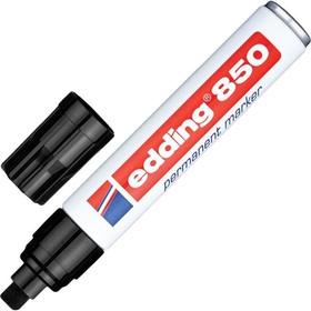 Маркер перманентный скошенный 5.0-16.0 мм EDDING E-850/1 чёрный металлический корпус