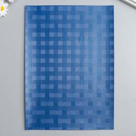 Бумага для творчества фактурная 'Переплёт синий' формат А4 Ош