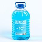 Жидкость в бачок омывателя зимняя BLIK, -10°С, 4 л