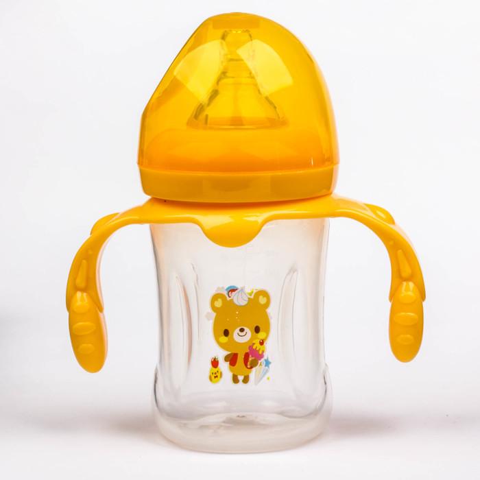 Бутылочка для кормления с ручками, 210 мл, от 0 мес., цвет жёлтый, рисунок МИКС