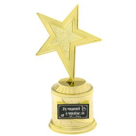 """Фигура звезда литая """"Лучший учитель"""""""