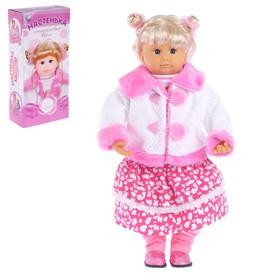 """Кукла интерактивная, """"Настенька"""", отвечает на вопросы, знает песни, загадки, работает от батареек, высота 58см"""