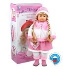 """Кукла интерактивная, """"Настенька-3"""", отвечает на вопросы, знает песни, загадки, открывает ротик, поворачивает головой, работает от батареек"""