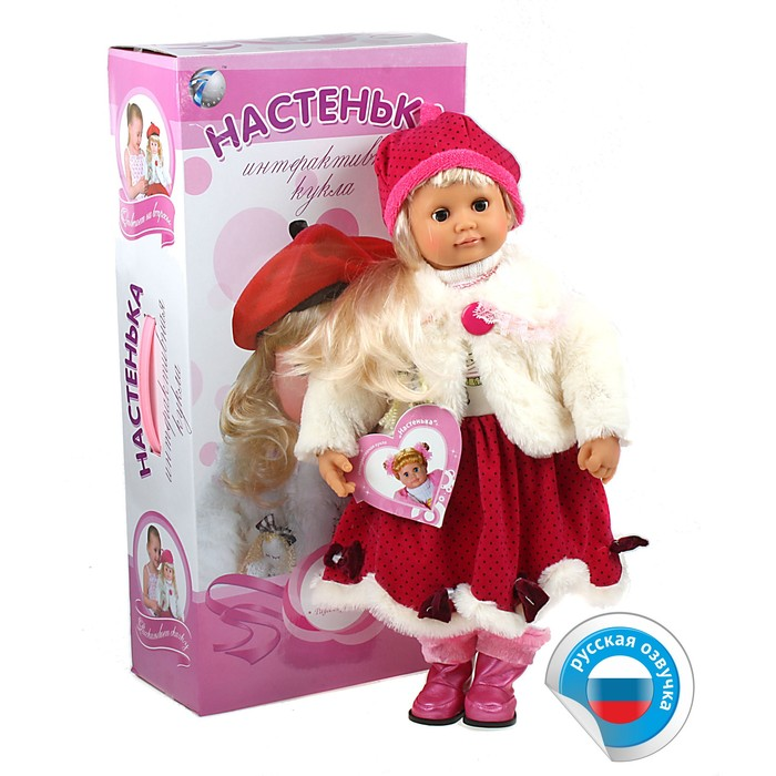 """Кукла интерактивная, """"Настенька"""", отвечает на вопросы, знает песни, загадки, открывает ротик, поворачивает головой, работает от батареек"""