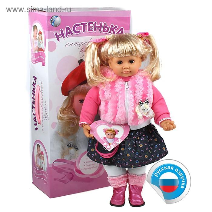 """Кукла интерактивная, """"Настенька-2"""", отвечает на вопросы, знает песни, загадки, открывает ротик, поворачивает головой, открывает и закрывает глаза, работает от батареек"""