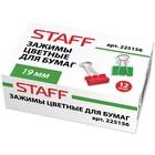 Набор зажимов для бумаг 19 мм 12 штук в упаковке STAFF, на 60 листов, цветные