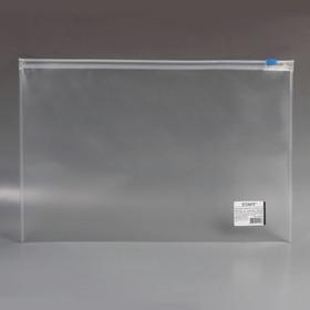 Папка-конверт на гибкой молнии Zip A4, 120 мкм STAFF, 333x230 мм Ош