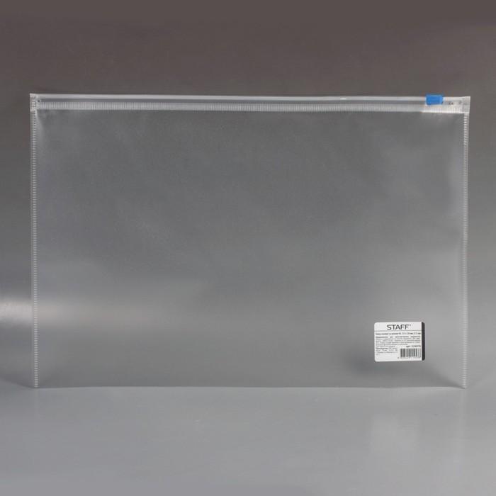 Папка-конверт на гибкой молнии Zip A4, 120 мкм STAFF, 333x230 мм