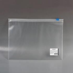 Папка-конверт на гибкой молнии Zip A5, 120 мкм STAFF, 245x190 мм Ош