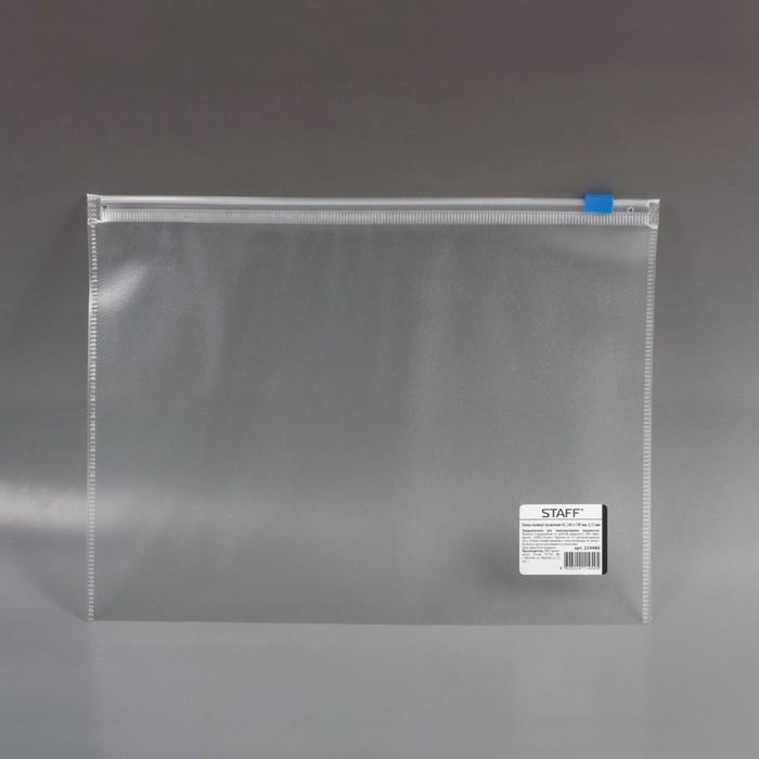 Папка-конверт на гибкой молнии Zip A5, 120 мкм STAFF, 245x190 мм
