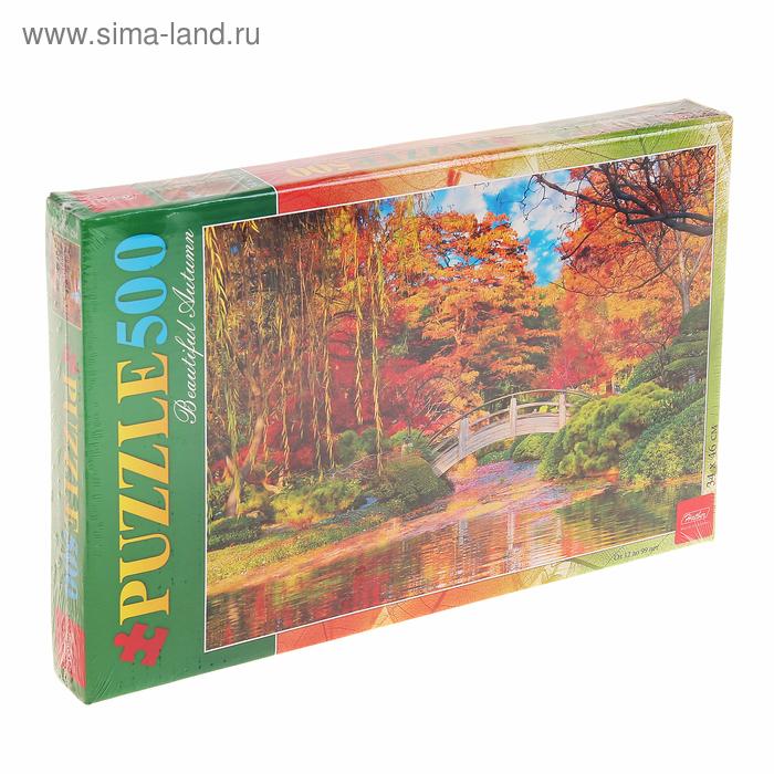 """Пазл """"Красивый парк"""", 500 элементов"""