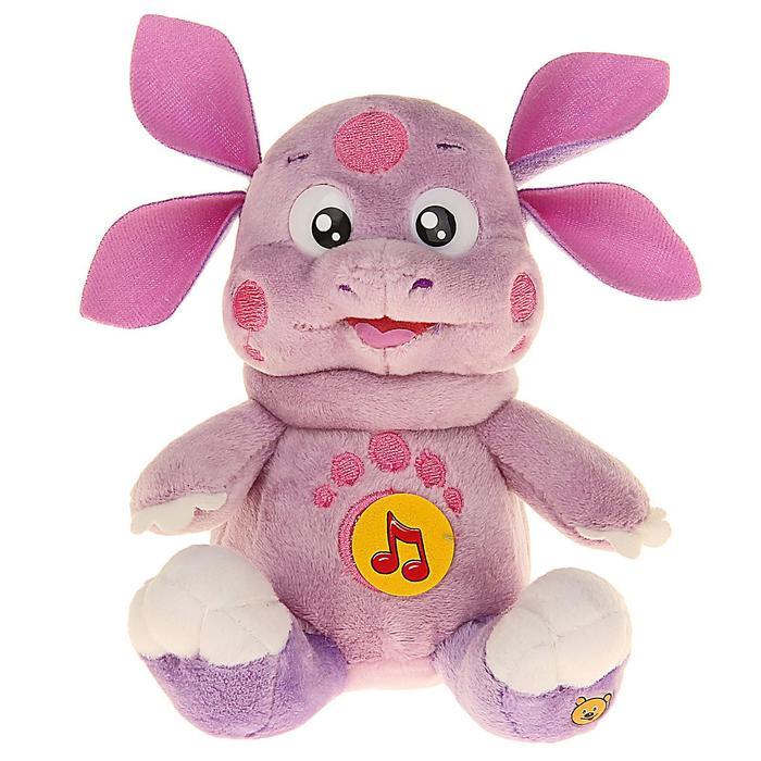 Мягкая музыкальная игрушка «Лунтик», 14 см - фото 641238