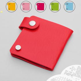 Чехол для хранения дисков для стемпинга, 12 шт, цвет МИКС