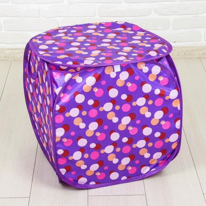 Корзина для игрушек «Горошек», фиолетовая
