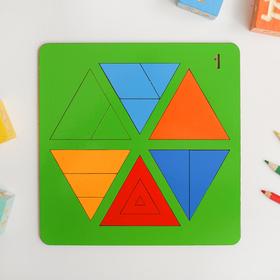 «Сложи треугольник» №1 (Н. Семёнова) МИКС, по методике Никитина