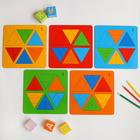 «Сложи треугольник» №1 (Н. Семёнова) МИКС, по методике Никитина - фото 105590375