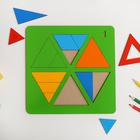 «Сложи треугольник» №1 (Н. Семёнова) МИКС, по методике Никитина - фото 105590376