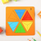 «Сложи треугольник» №2 (Н. Семёнова) МИКС, по методике Никитина